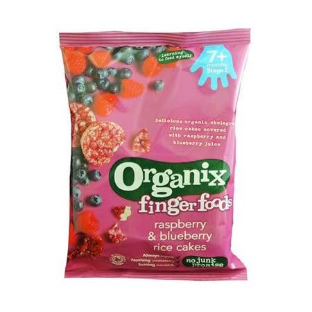 英國Organix 有機寶寶莓果米餅50g
