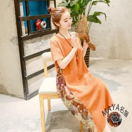 【Maya 名媛】m~xl 紡絲棉料短袖拼接飄逸俢身連衣裙/洋裝-桔色