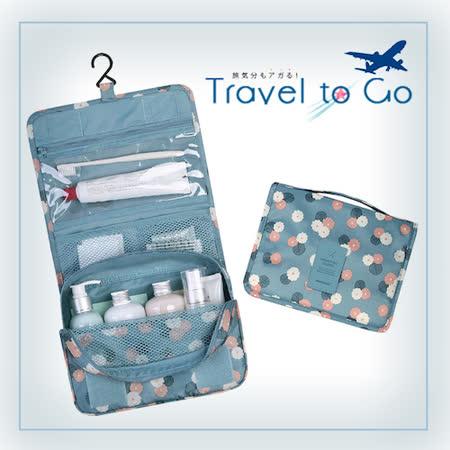 【Travel to Go】多功能防潑水收納旅行包洗漱包(花朵和藍)