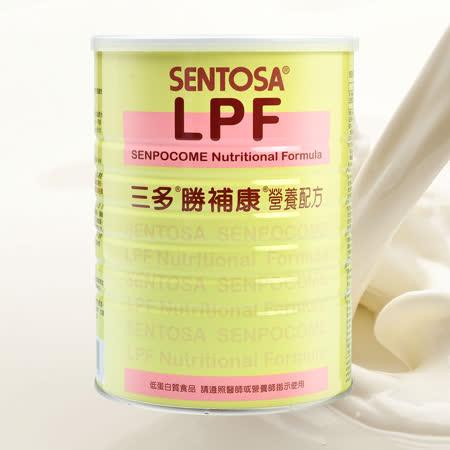 隨機贈奶粉隨身包6包【三多】低蛋白配方LPF 800g(3罐)