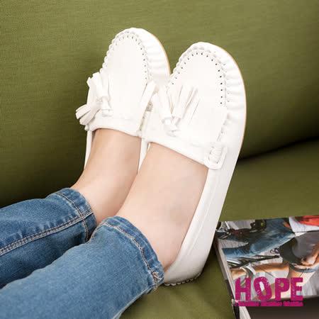 【HOPE】MIT經典流蘇舒適休閒豆豆鞋–白(K124AF4025)