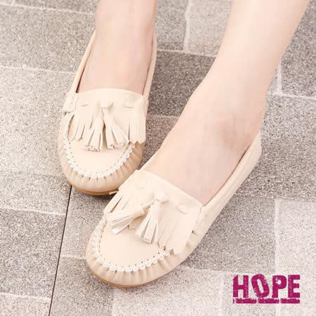 【HOPE】MIT經典流蘇舒適休閒豆豆鞋–米(K124AF4025)