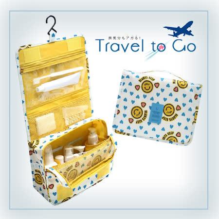 【Travel to Go】多功能防潑水收納旅行包洗漱包(黃色笑臉)