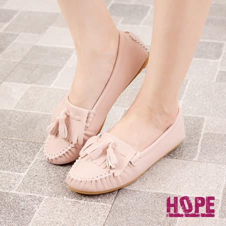 【HOPE】MIT經典流蘇舒適休閒豆豆鞋–粉(K124AF4025)