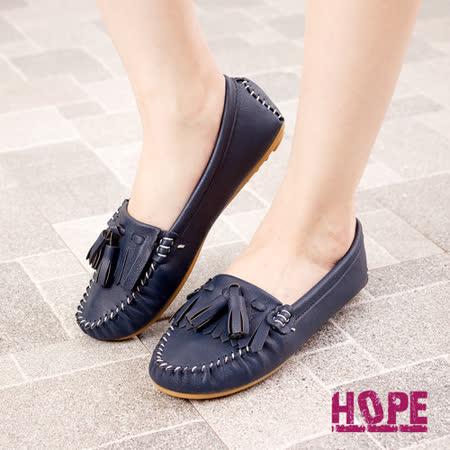 【HOPE】MIT經典流蘇舒適休閒豆豆鞋–藍(K124AF4025)