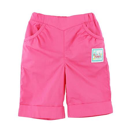 【愛的世界】MYBEAR 花樣女孩系列素色反摺七分褲/2~4歲-中國製-