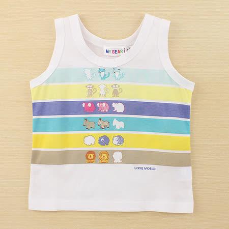 【愛的世界】MYBEAR 動物夥伴系列彩色橫紋背心上衣/1~3歲-台灣製-