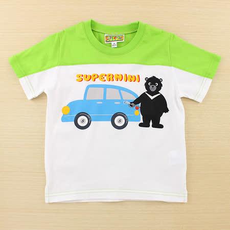 【愛的世界】SUPERMINI 黑熊與車系列純棉拼色印圖T恤/6~10歲-台灣製-