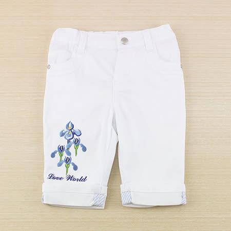 【愛的世界】LOVEWORLD 鳶尾花系列繡花反摺七分褲-白色/2~4歲-台灣製-