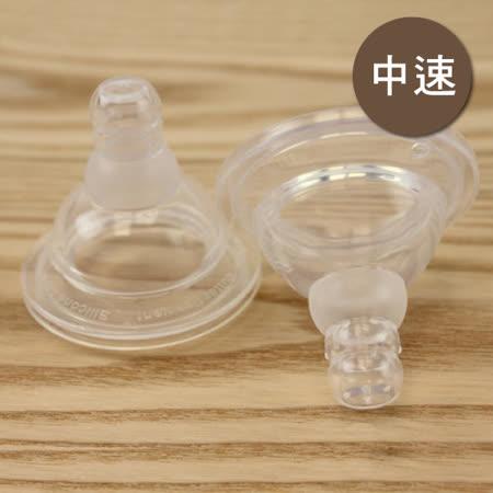 【愛的世界】美國品牌 Mii Organics 中速曲線震動矽膠奶嘴2入裝
