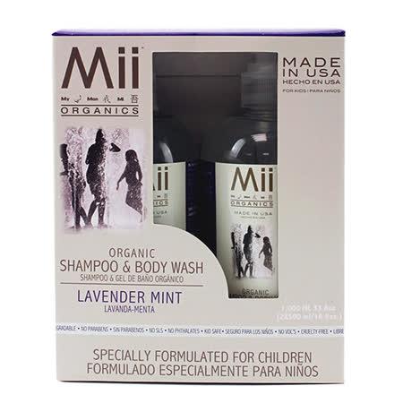 【愛的世界】美國品牌 Mii Organics 有機薰衣草薄荷洗髮沐浴精/500ml*2-美國製-