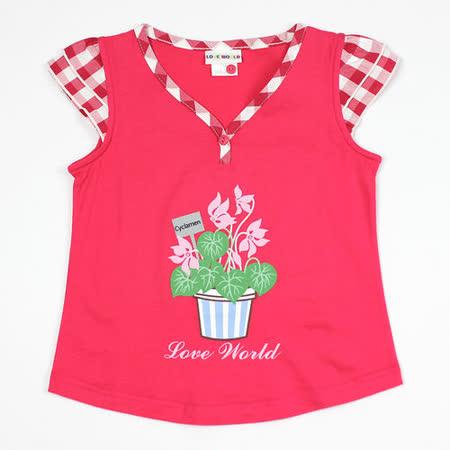 【愛的世界】LOVEWORLD 花盆系列純棉V領半袖上衣/4~6歲-台灣製-