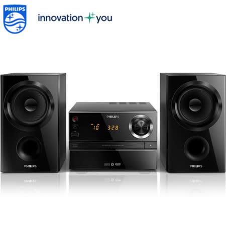 ◆PHILIPS◆飛利浦 飛利浦藍牙/USB組合音響BTM1360/BTM-1360