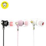 入耳式陶瓷耳機 線控 音量調節 (JL013)