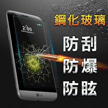 YANG YI 揚邑 LG G5 防爆防刮防眩弧邊 9H鋼化玻璃保護貼 LG-H860