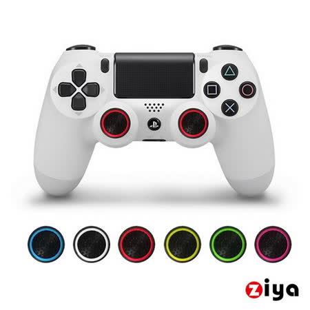 [ZIYA] SONY PS4 / XBOX ONE 遙控手把3D按鈕帽蓋 暗黑魔王 4入 (顏色隨機出貨)