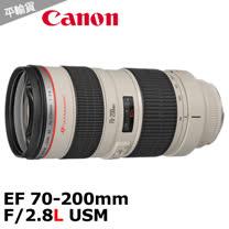 Canon EF 70-200mm F/2.8L USM*(平輸)-送UV保護鏡77mm+專屬拭鏡筆