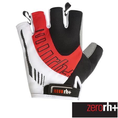 ZeroRH+ 義大利ERGO專業自行車半指手套 ●黑色、黑/紅、黑/白、黑/黃● ECX9074