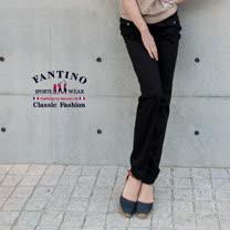 【FANTINO】女款 優雅修身長褲(黑)473107