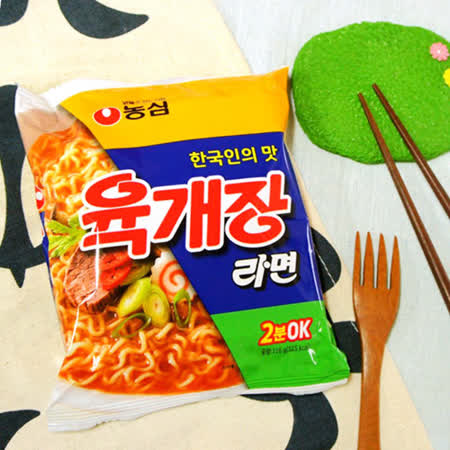 【農心】辣牛肉風味湯麵