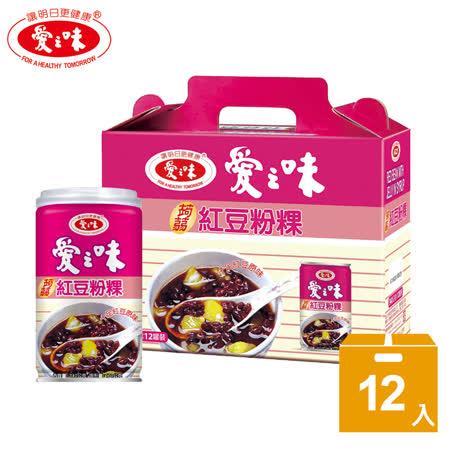 【愛之味】蒟蒻紅豆粉粿340g(12入/箱)
