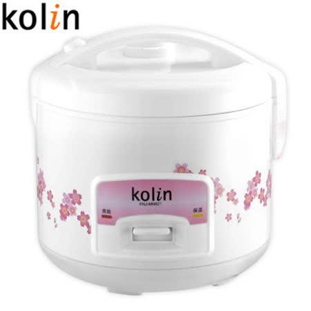 【KOLIN歌林】6人份電子鍋 KNJ-MN621