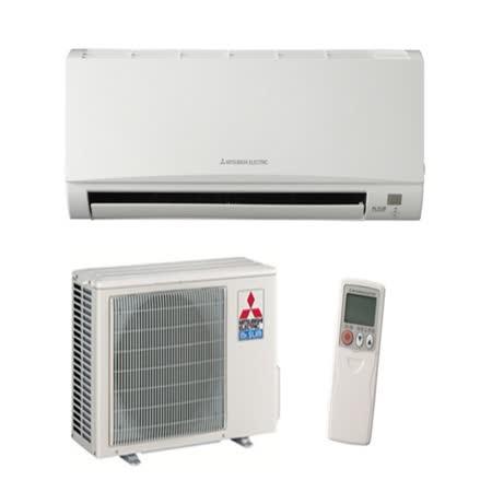 三菱電機 靜音大師(直流變頻-冷專型) 5-6坪一對一壁掛式MSY-GE35NA/MUY-GE35NA 含標準安裝
