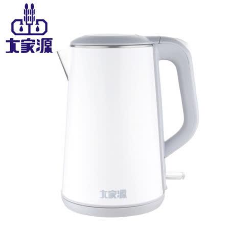 【大家源】1.8L不鏽鋼防燙無縫快煮壺 TCY-2628