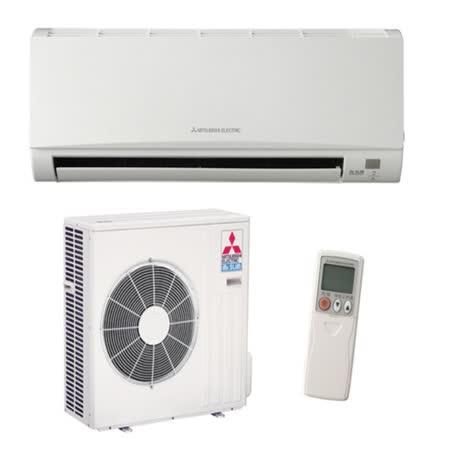 三菱電機 靜音大師(直流變頻-冷專型)10坪一對一壁掛式MSY-GE60NA/MUY-GE60NA 含標準安裝