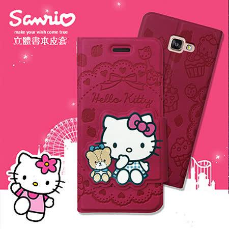 三麗鷗授權正版 Hello Kitty 凱蒂貓 Samsung Galaxy A7(2016)  立體造型磁扣皮套(杯子蛋糕)