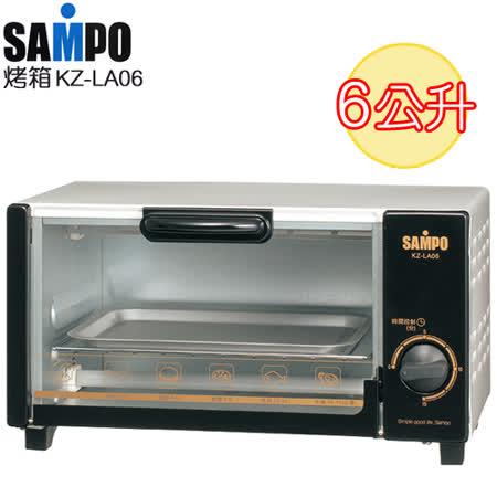 SAMPO聲寶 6公升電烤箱 KZ-LA06