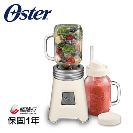 美國OSTER-Ball Mason Jar隨鮮瓶果汁機(白)BLSTMM-BWH