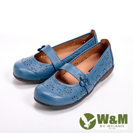 【W&M】鏤空雕花設計透氣娃娃鞋-淺藍(另有紅、米)