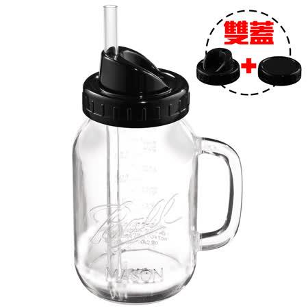 美國OSTER-Ball Mason Jar隨鮮瓶果汁機替杯(黑)BLSTMV-TBK
