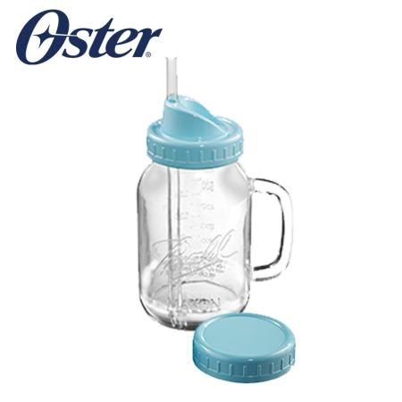 美國OSTER-Ball Mason Jar隨鮮瓶果汁機替杯(藍)BLSTMV-TBL