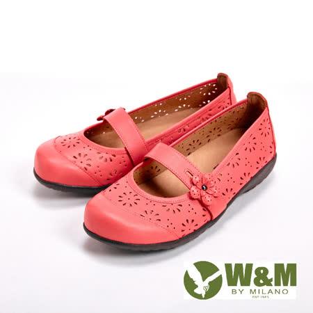 【W&M】鏤空雕花設計透氣娃娃鞋-紅(另有淺藍、米)