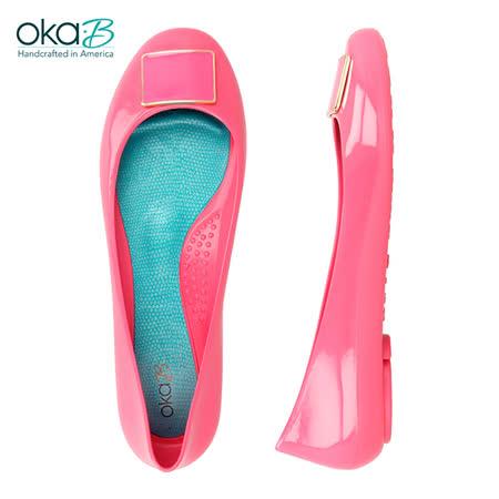 【OkaB】JULIANNE簡約金屬方塊娃娃鞋 粉紅(k0594-PIN)