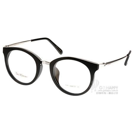 PAUL HUEMAN光學眼鏡 潮流半圓框款(黑-銀) #PHF5063M C5-1
