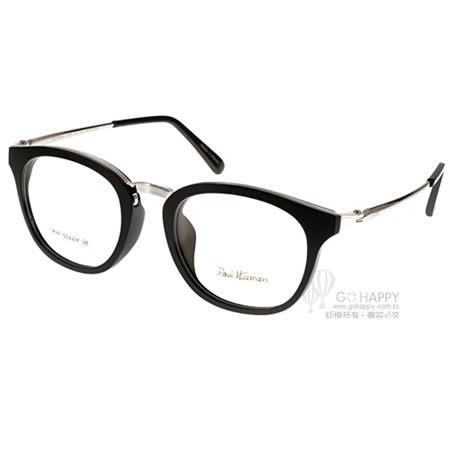 PAUL HUEMAN光學眼鏡  韓版人氣百搭款(黑-銀) #PHF5064M C5-1