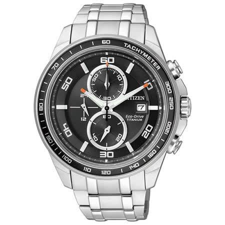 CITIZEN Eco-Drive 時尚革命超級鈦三眼計時腕錶(黑/43mm) CA0341-52E