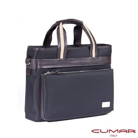 CUMAR 雙提把工作包 0296-95901