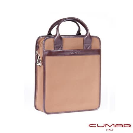 CUMAR 雙提把直立式工作包 0296-97002