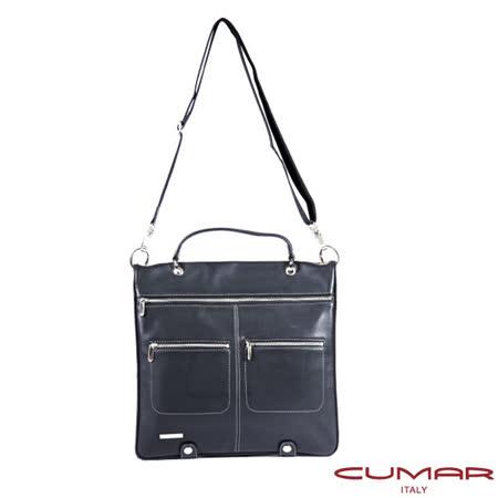 CUMAR 義大利原裝進口全皮工作包-黑色 0296-98701