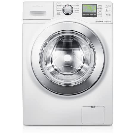 【SAMSUNG三星】12KG變頻滾筒洗脫洗衣機WF1124XBC