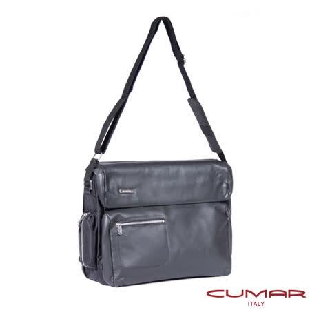 CUMAR 義大利原裝進口雙插扣郵差包 0296-98801