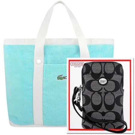 COACH 黑色大C PVC手機萬用袋+LACOSTE 水藍色棉質休閒托特包