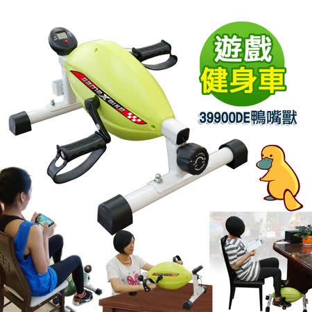 Performance 台灣精品 X-BIKE 桌下型小型GAME-BIKE 互動式藍牙遊戲健身車(新款上市)