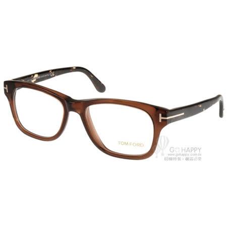 TOM FORD光學眼鏡 簡約百搭基本款(透棕-琥珀) #TOM5147 C050