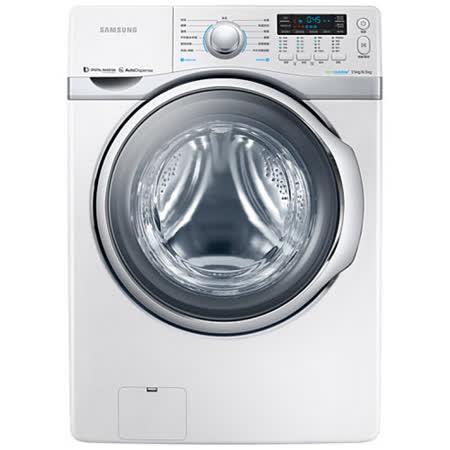 【SAMSUNG三星】15KG洗脫烘滾筒洗衣機WD15H7300KW