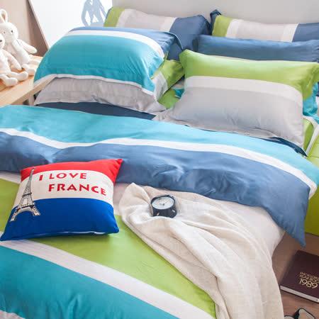OLIVIA 《托尼》天絲 加大雙人兩用被套床包四件組 全程台灣生產製造